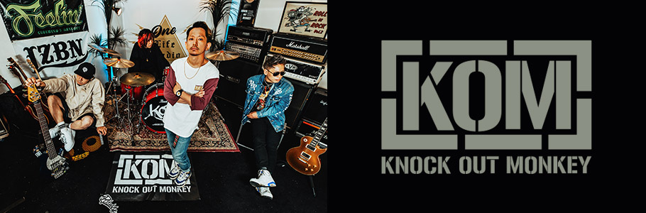 KNOCK OUT MONKEYグッズ・CD