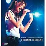 倉木麻衣 | Mai Kuraki & Experience First Live Tour 2001 ETERNAL MOMENT