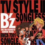 B'z | TV STYLE � Songless Version