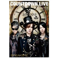 BREAKERZ | COUNTDOWN LIVE 2014-2015 パンフレット