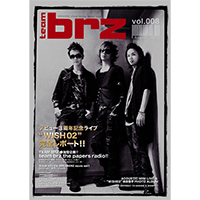 BREAKERZ | TEAM BRZ vol.008