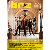 BREAKERZ | TEAM BRZ vol.009