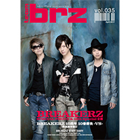 BREAKERZ | TEAM BRZ vol.035