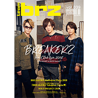 BREAKERZ | TEAM BRZ vol.039