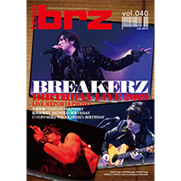 BREAKERZ | TEAM BRZ vol.040