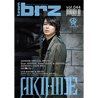 BREAKERZ | TEAM BRZ vol.044