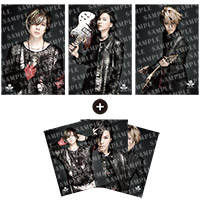 BREAKERZ | -ONE NIGHT LOVE STAGE- 【BARABARA】フォトセット
