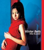 倉木麻衣 | Winter Bells