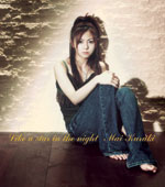 倉木麻衣 | Like a star in the night