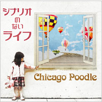 Chicago Poodle | シナリオのないライフ【初回限定盤】