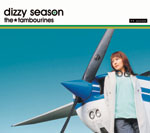 the★tambourines | dizzy season