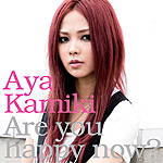 Are you happy now?【通常盤】