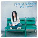 倉木麻衣 | P.S MY SUNSHINE