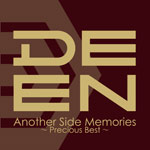 Another Side Memories〜Precious Best〜(初回限定盤 2CD+DVD)