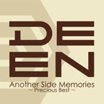 Another Side Memories〜Precious Best〜(通常盤 2CD)