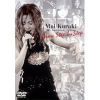 倉木麻衣 | Mai Kuraki 5th Anniversary Edition Grow, Step by Step