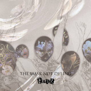 THE MASK NOT DYEING【B type】