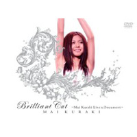 倉木麻衣 | Brilliant Cut 〜Mai Kuraki Live & Document〜