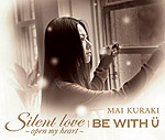 倉木麻衣 | Silent love 〜open my heart〜 | BE WITH U【通常盤】