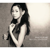 倉木麻衣 | Mai Kuraki BEST 151A -LOVE & HOPE-【初回盤A】