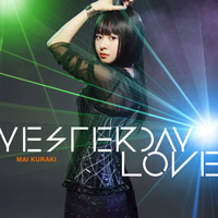 倉木麻衣 | YESTERDAY LOVE【Musing & FC盤】