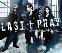 BREAKERZ | LAST † PRAY/絶対! I LOVE YOU【初回限定盤A】