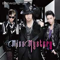BREAKERZ | Miss Mystery【初回限定盤A】
