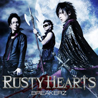 BREAKERZ | RUSTY HEARTS【通常盤】