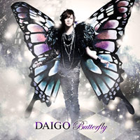 DAIGO | BUTTERFLY/いま逢いたくて…【通常盤】
