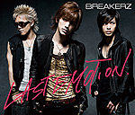 BREAKERZ | LAST EMOTION/SUMMER PARTY(通常盤)