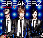 BREAKERZ | Everlasting Luv/BAMBINO 〜バンビーノ〜【初回限定盤A】