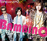 BREAKERZ | Everlasting Luv/BAMBINO 〜バンビーノ〜【初回限定盤B】