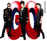 BREAKERZ | GO【通常盤】