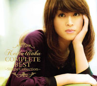 宇徳敬子 COMPLETE BEST 〜Single Collection〜