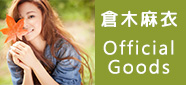 倉木麻衣「20th Anniversary Mai Kuraki Live Project 2019 Let's GOAL!〜薔薇色の人生〜」