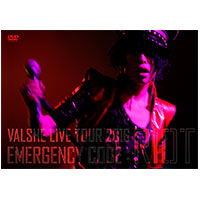 VALSHE LIVE TOUR 2016 「EMERGENCY CODE:RIOT」 通常盤