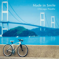 Chicago Poodle | Made in Smile