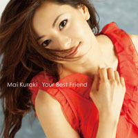 Your Best Friend Musing&FC盤
