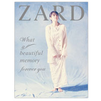 "ZARD | ""forever you""パンフレット"